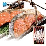 [佐藤水産]紅鮭さざ浪漬