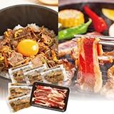 ビビンバ丼の具とカルビ焼肉セット