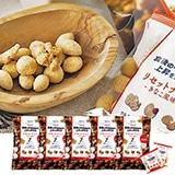 リセットナッツ(きなこ風味)7パック入×5