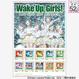 Wake Up,Girls! Beyond the Bottom