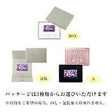 プレゼンテージ e-Gift フォルテ