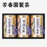 芳香園製茶 宇治銘茶詰合せ(2)