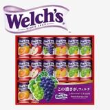 ウェルチ100%果汁ギフトK(1)