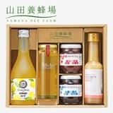 山田養蜂場 完熟はちみつギフトK(3)