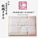 今治謹製 紋織タオル バス・ウォッシュタオルセット(木箱入)K