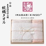 今治謹製 紋織タオル バス・フェイス・ウォッシュタオルセット(木箱入)K