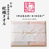 今治謹製 紋織タオル バスタオル2枚セット(木箱入)K