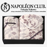 ナポレオンクラブ やわらか敷パット&やわらか毛布セットS グレー