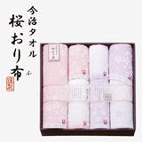 桜おり布バス・フェイス・ウォッシュタオルセットC(4)