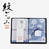 紋ごのみフェイスタオル2枚セット(1)