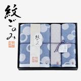 紋ごのみバス・フェイス・ウォッシュタオルセット(4)