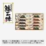 北海道 鮭三昧(3)