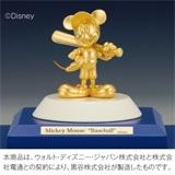 〈ディズニー〉純金ミッキーマウス「野球(バッター)」