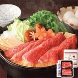 【生産者限定】蔵王高原牛すき焼