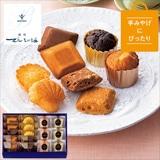 [ブールミッシュ]焼菓子詰合せ