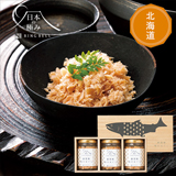 [日本の極み] 銀聖鮭焼きほぐし