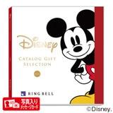 ディズニーカタログギフトセレクション スマイルK B 写真入りメッセージカード(有料)込