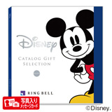 ディズニーカタログギフトセレクション ハッピーK B 写真入りメッセージカード(有料)込