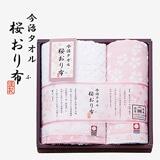 桜おり布 フェイス・ウォッシュタオルセットK A (ピンク)