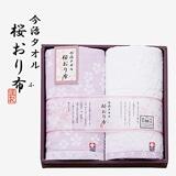 桜おり布 フェイスタオル2枚セットK (パープル)