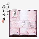 桜おり布 フェイス・ウォッシュタオルセットK B (ピンク)