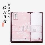 桜おり布 バス・ウォッシュタオルセットK (ピンク)