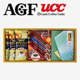AGF・UCCコーヒー・ドリップ緑茶K A