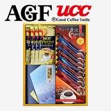 AGF・UCCコーヒー・ドリップ緑茶K C