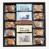 神戸元町の珈琲&クッキーK A