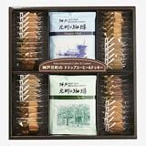 神戸元町の珈琲&クッキーK B