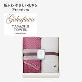 極ふわ やさしいたおる‐premium‐ 大判バスタオル2枚セットS (ピンク・ホワイト)