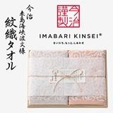 今治謹製 紋織タオル バスタオル2枚セット(木箱入)S