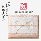 今治謹製 紋織タオル バスタオル(木箱入)C (ピンク)