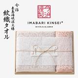 今治謹製 紋織タオル バス・ウォッシュタオルセット(木箱入)C