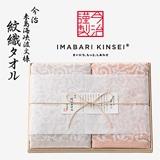 今治謹製 紋織タオル バスタオル2枚セット(木箱入)C