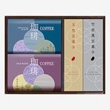 珈琲&豆菓子詰合せC A