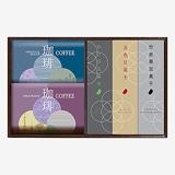 珈琲&豆菓子詰合せC B