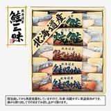 北海道 鮭三昧 A