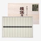 手延素麺揖保乃糸 特級品(35束)