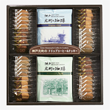 神戸元町の珈琲&クッキーC A