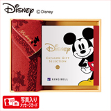 ディズニー カタログギフトセレクション スマイル コースP+フェイスタオルセット(レッド)写真入りメッセージカード(有料)込