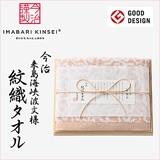 今治謹製 紋織タオル バスタオル(木箱入) ピンク