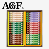 AGFブレンディスティックギフト A