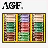 AGFブレンディスティックギフト B
