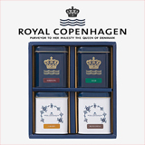 ロイヤル コペンハーゲン 紅茶・コーヒーセット B