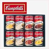キャンベルスープ8缶セット