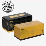 クリネックスティシュー 至高 極 4コ(金襴2箱、黒硯2箱)