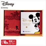 ディズニー カタログギフトセレクション スマイル コースP 写真入りメッセージカード(有料)込+バスタオルセット(レッド)