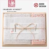 今治謹製 紋織タオル フェイス・ウォッシュタオルセット(木箱入)