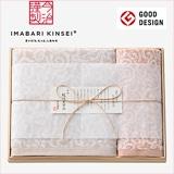 今治謹製 紋織タオル バス・ウォッシュタオルセット(木箱入)